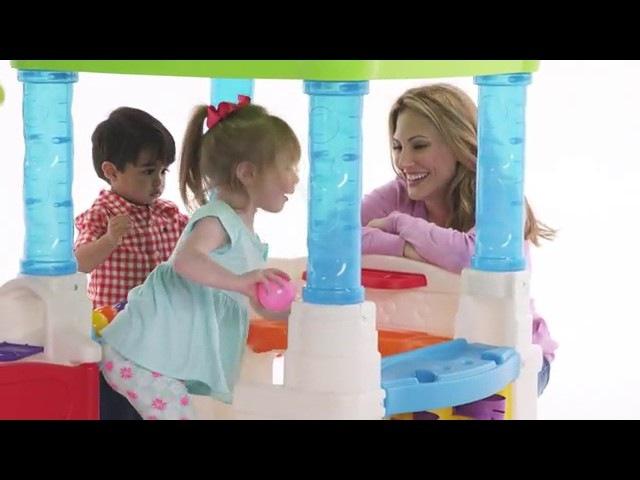 Игровой домик - Веселые шары WonderBall Fun House Step2