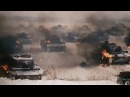 Неудачная атака немецких танков Битва за Москву Батальная сцена