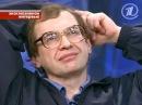 Сергей Мавроди МММ 2011 Пусть говорят. 18.01.2011 MMMavro
