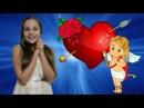 Ирочка собирается НА СВИДАНИЕ скоро День Святого Валентина