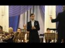 Артём Бражник речитатив и ария Альфреда из оперы Джузеппе Верди Травиата