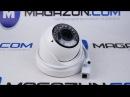 Комплектация IP видеокамеры Colarix CCT-IIV-001