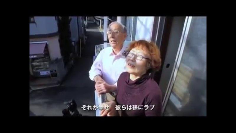 打首獄門同好会「まごパワー」(歌詞付ver.)