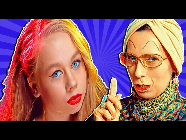 TWO SISTERS - Дисс-пародия на Марьяна Ро FatCat - Мега-звезда (Реакция Мадам Ирмы)