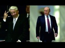 Two such different Russian Presidents! Yeltsin and Putin!