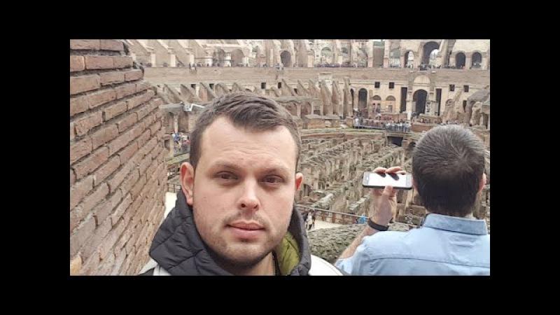 ЗНАМЕНИТЫЙ КОЛИЗЕЙ В РИМЕ ПРЯМАЯ ТРАНСЛЯЦИЯ ДЛЯ ЗРИТЕЛЕЙ