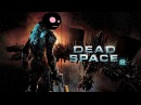Dead Space 2/дед с пуси 2, day 1