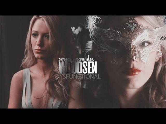 Serena van der Woodsen || Gossip Girl | Сплетница (сериал 2007 – 2012)