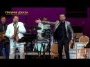 НЕ ЖАЛЕЮ, НЕ ЗОВУ, НЕ ПЛАЧУ... | Feelin's и Boris Savoldelli feat. Stafford Hunter | Триумф джаза