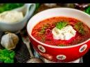 ABC of Ukraine: Borshch. Traditional Ukrainian dish