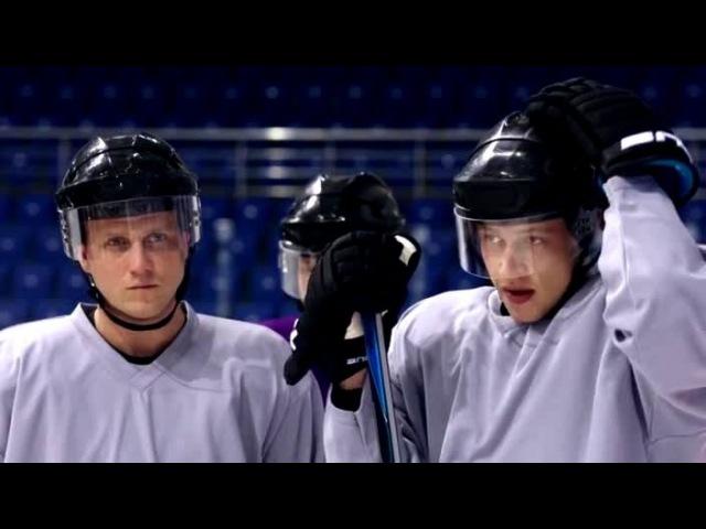 Молодежка 5 сезон 26 серия