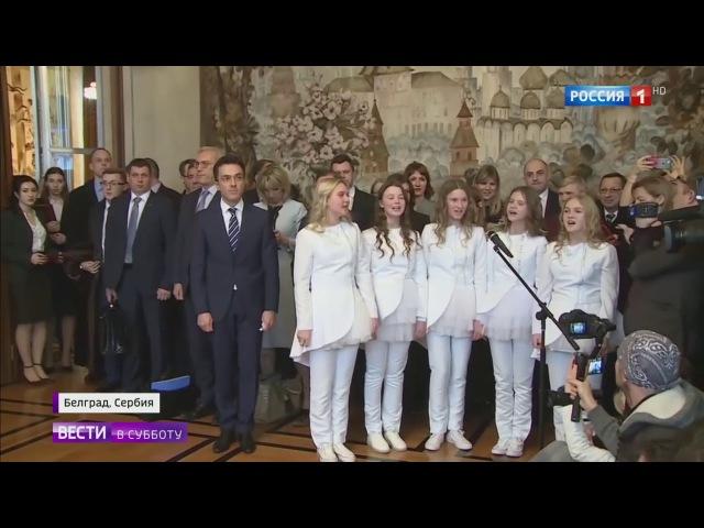 Вести в субботу с Сергеем Брилевым от 24.02.18 (Отрывок)