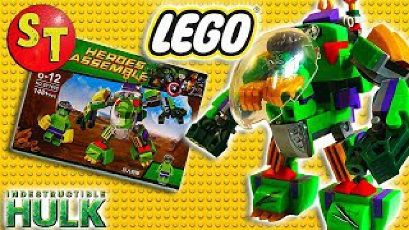 9ч. ФИГУРКИ ЛЕГО ХАЛК, лего бэтмен, супер герои, ниндзяго. LEGO HULK, super heroes. funny kids