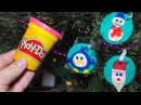 Детские новогодние игрушки из Плей До, красивые украшения на праздник для детей.