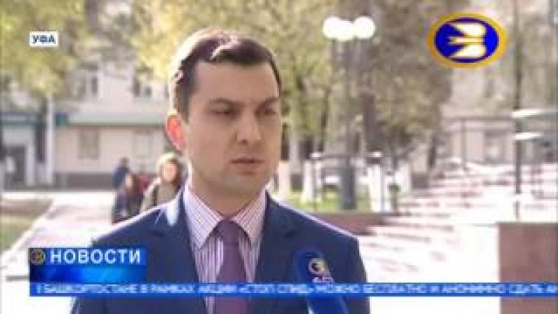 300 тыс за первенца БСТ новости