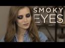 СМОКИ АЙС TANYAMAKEUP Smoky Eyes Makeup Tutorial
