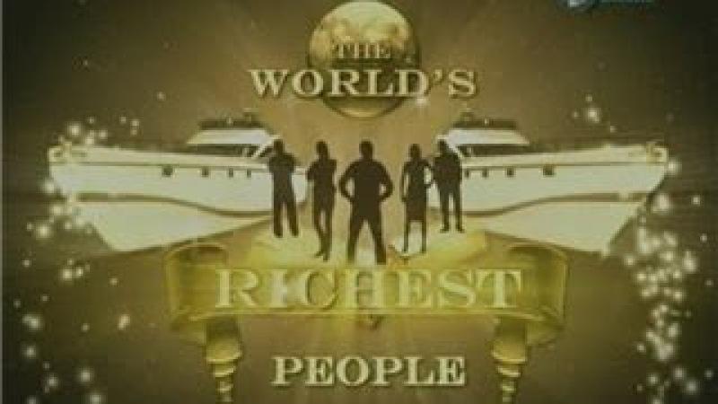 Самые богатые люди в мире 2