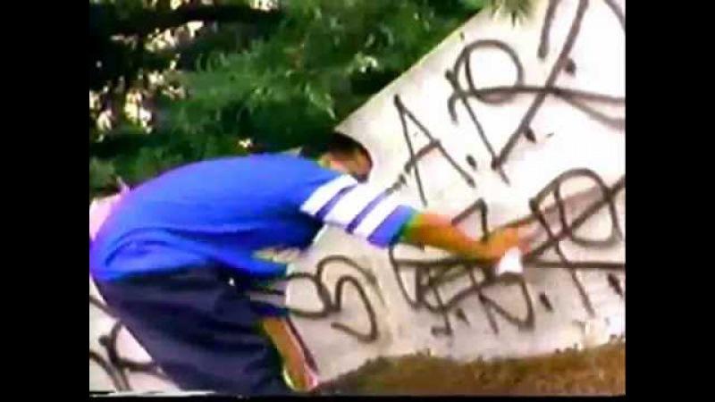 BrownSide Gang Related Video 1993