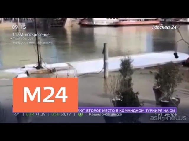 В Париже затонула знаменитая жилая баржа Луиза Катерина - Москва 24