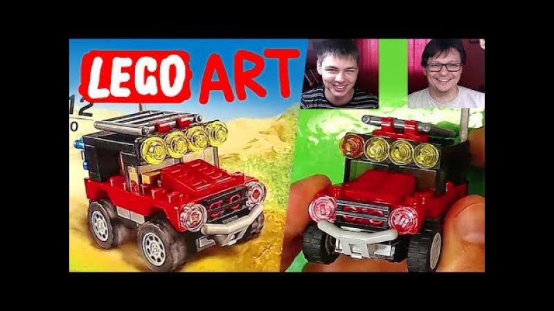 РИСУЕМ и СОБИРАЕМ LEGO / Как собрать и нарисовать ЛЕГО машинку