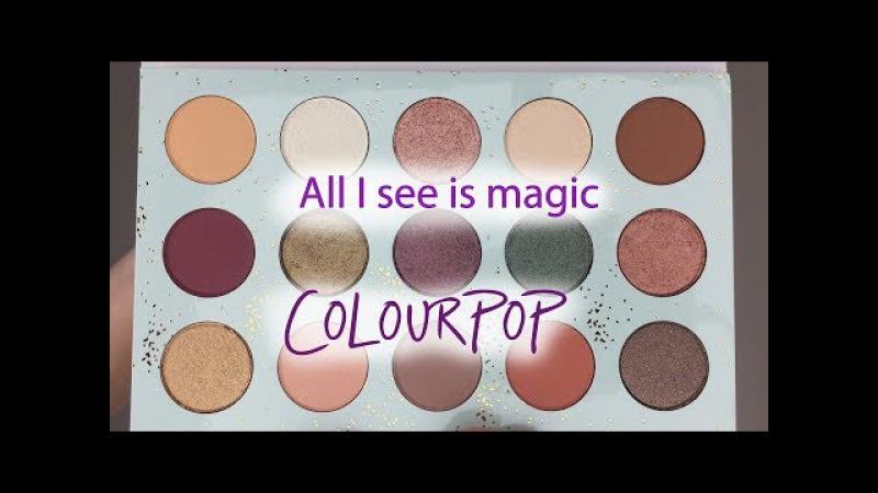 Свотчи палетки All I see is magic Colourpop