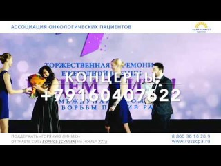 ЗААЛИ САРКИСЯН И МАРИАННА САВОН - VIVO PER LEI (КОНЦЕРТ В КРЕМЛЕ 2018)