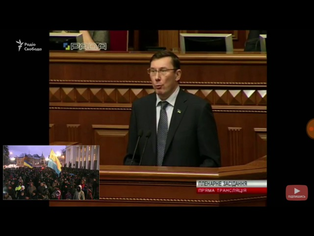 Разоблачение Саакашвили . Луценко предьявил прослушку телефона Саакашвили.