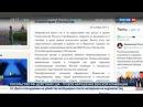 Новости на «Россия 24» • Власти США вывезли из генконсульства РФ неприкосновенный архив