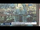 На Майдані Незалежності відкрили виставку, присвячену Революції гідності