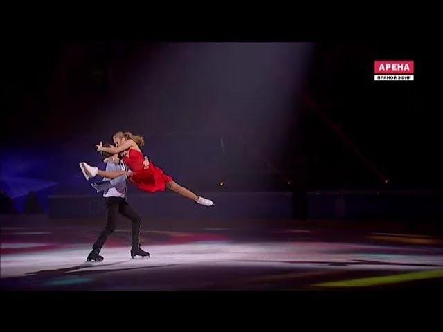 СТЕПАНОВА / БУКИН. Шоу Олимпийских Чемпионов. 03.03.2018