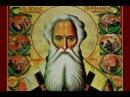 Церковный календарь 20 февраля 2018г. Преподобный Парфений, епископ Лампсакийский