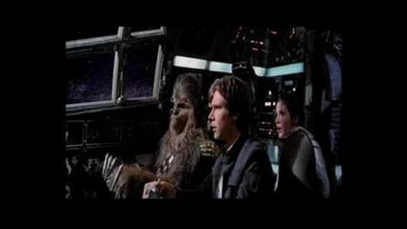 Empire Strikes Back Asteroid Field