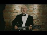 Олег Колесников (Кеша Калужский) - Река-одиночество