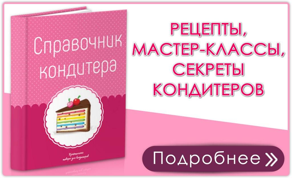 справочник.jpg
