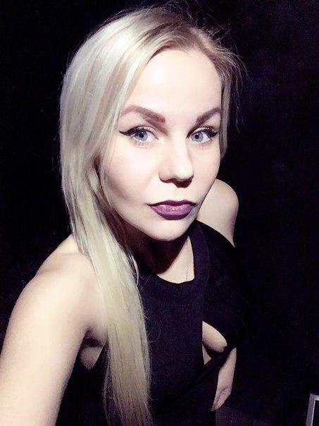 Anastasia Galkova Nude Photos 55