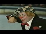 Олег Попов James Last - Little Man ( 1972 )_720p