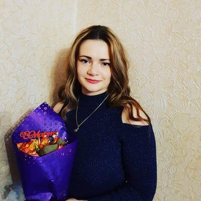 Настенька Чистякова