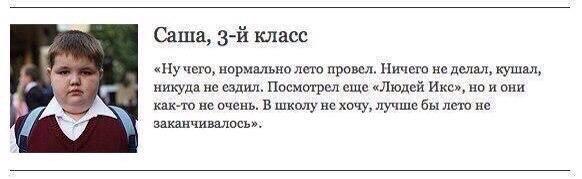 Фото №456315232 со страницы Александры Мацаковой