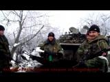 Бои за поселок Чернухино. Всем нашим братьям павшим в боях за Новороссию.