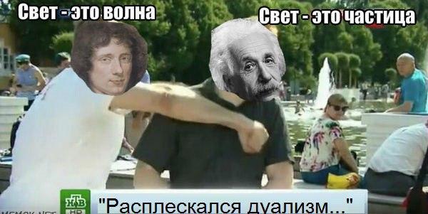 Фото №456260106 со страницы Василия Иванова
