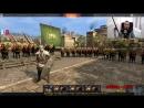 Total War: Arena ❤ Тотал Вар Арена❤ 46 ОБТ ПАТЧ Убийца СЛОНОВ и ФИКС БАЛАНСА игра со зрителями