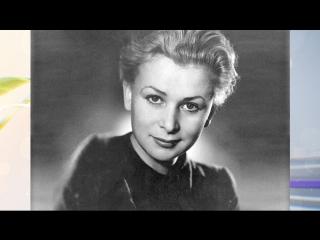 Сбитая лётчица Валентина Серова