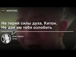 Мальчик рассказал о травле в школе. Его поддержали сотни людей