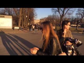 ЗНАКОМСТВА ОНЛАЙН на улицах Москвы   СТРИМ