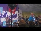 Фан-Променад перед Тосно встреча с золотым составом, концерт группы Бивни 9