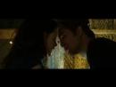 Сумерки - самый страстный поцелуй