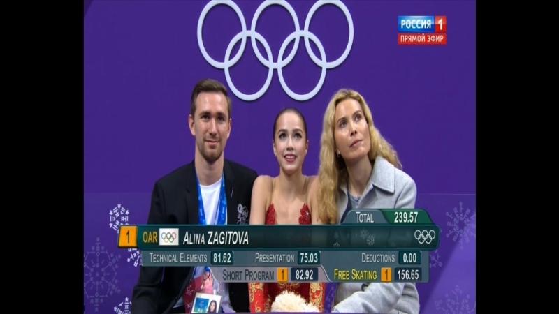 Произвольная программа - Алина Загитова, Кэтлин Осмонд, Евгения Медведева.
