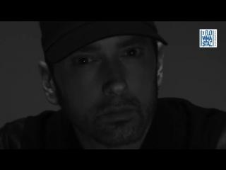 Eminem для журнала Complex [NR]