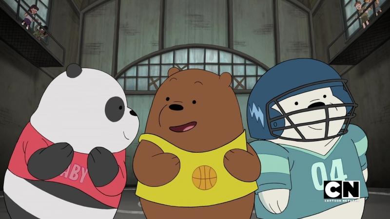 We Bare Bears 4х08 Baby Bears Can't Jump