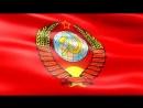СССР - Экономическое Чудо